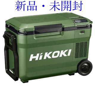 ヒタチ(日立)の【新品】HiKOKI コードレス冷温庫 UL18DB(WMG) BSL36B18(その他)