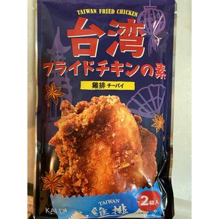カルディ(KALDI)のKALDI 台湾フライドチキンの素(インスタント食品)