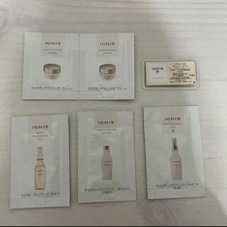 イグニス(IGNIS)のIGNIS サンプルセット(化粧水/ローション)