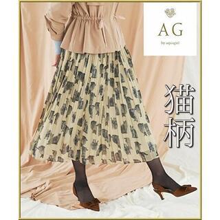 エージーバイアクアガール(AG by aquagirl)の【AG by aquagirl】猫柄プリーツロングスカート☆ネコ キャット ねこ(ロングスカート)
