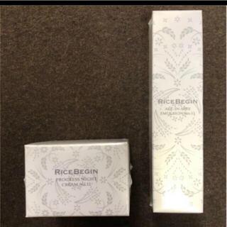 ライスビギン オールインワンエマルジョンプログレスナイトクリーム (オールインワン化粧品)