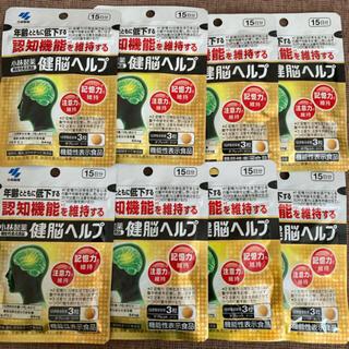 コバヤシセイヤク(小林製薬)の小林製薬 健脳ヘルプ15日分×8袋(その他)