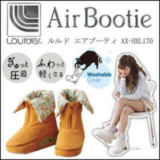 パナソニック(Panasonic)の美品 フットマッサージ ブーツ型 靴(マッサージ機)