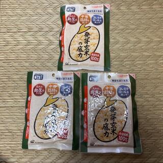 ALA - 【新品】発芽玄米の底力 3つセット