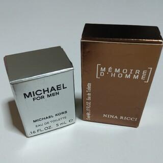 マイケルコース(Michael Kors)のMichael Kors ミニ香水+NINA RICCI ミニ香水(香水(男性用))