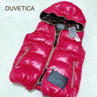 デュベティカ(DUVETICA)のDUVETICA デュベティカ ダウンベスト ラズベリー バッカブル 46(ダウンベスト)