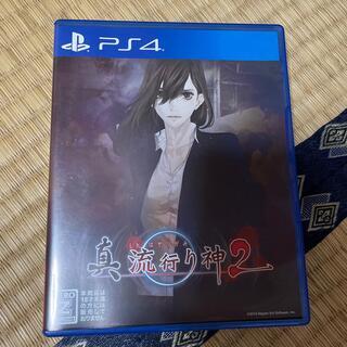 プレイステーション4(PlayStation4)の真流行り神2(家庭用ゲームソフト)