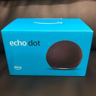 新品未開封 Amazon Echo Dot 第4世代 スマートスピーカー(スピーカー)