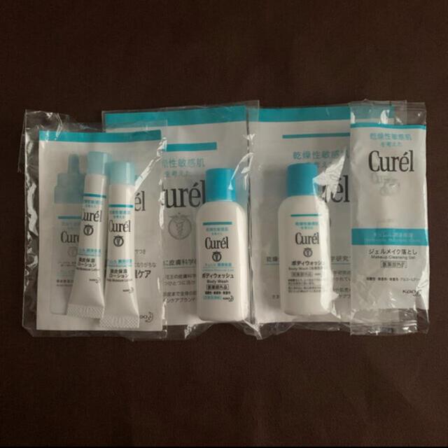 Curel(キュレル)のキュレル サンプル コスメ/美容のキット/セット(サンプル/トライアルキット)の商品写真