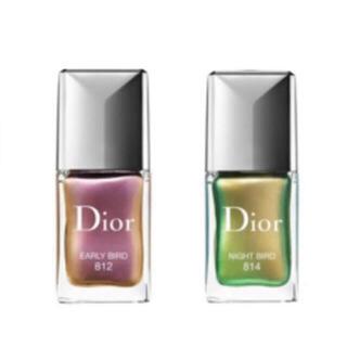 Dior - Dior ヴェルニ セット