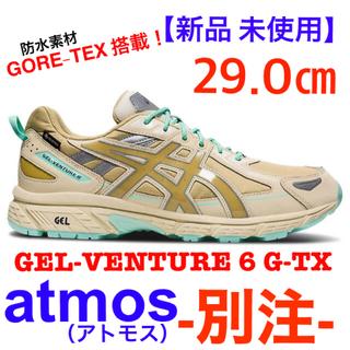 アシックス(asics)の【新品 未使用】 atmosアトモス別注 GEL-VENTURE 6 G-TX(スニーカー)