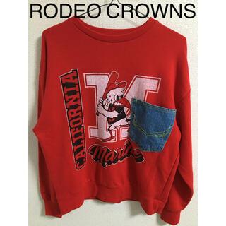 ロデオクラウンズワイドボウル(RODEO CROWNS WIDE BOWL)のRODEO CROWNS RCWB デニムポケット スウェット(トレーナー/スウェット)