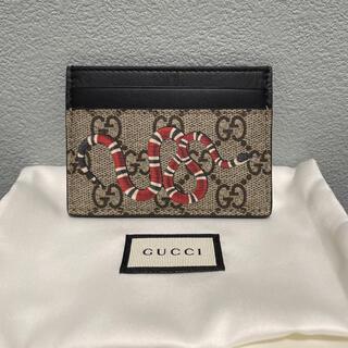 グッチ(Gucci)のGUCCI カードケース スネーク 新品未使用(名刺入れ/定期入れ)