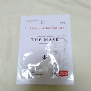 バンダイ(BANDAI)のベルサイユのばら ザ・マスク ディープモイスチュア 試供品 1枚(パック/フェイスマスク)