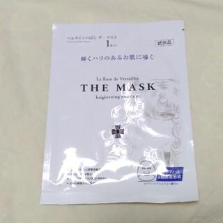 バンダイ(BANDAI)のベルサイユのばら ザ・マスク ブライトニングモイスチュア試供品 1枚(パック/フェイスマスク)