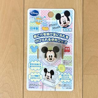 ディズニー(Disney)のミッキーマウス 服に穴が開かない まーるい開かずピンちゃん(ネームタグ)
