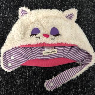 アンパサンド(ampersand)のアンパサンド 猫耳帽子 48〜52サイズ(帽子)