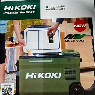 ヒタチ(日立)の新品‼️HiKOKI  コードレス冷温庫 UL18DB バッテリー無し(その他)