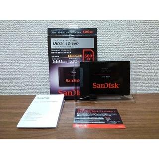 サンディスク(SanDisk)のSanDisk Ultra 3D 500G SDSSDH3-500G-J25(PCパーツ)