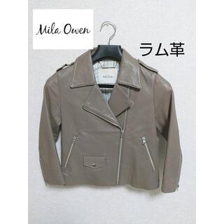 ミラオーウェン(Mila Owen)のミラオーウェン ラム革 ライダース レザージャケット ブラウン(ライダースジャケット)