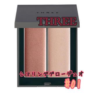 THREE  シマリング グロー デュオ #01