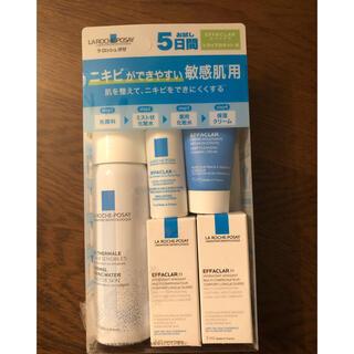 LA ROCHE-POSAY - エファクラ ニキビができやすい敏感肌用 トライアルキット N(1セット)