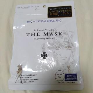 バンダイ(BANDAI)のベルサイユのばら THE MASK ブライトニングモイスチュア(7枚入) 1袋(パック/フェイスマスク)
