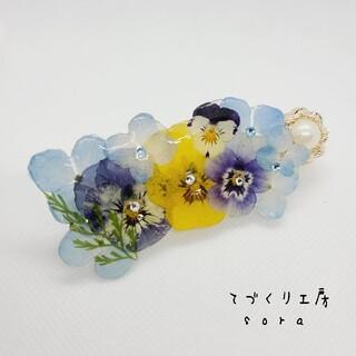 ヘアクリップ ヘアピン 押し花 ビオラ 紫陽花(ヘアアクセサリー)