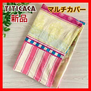 チチカカ(titicaca)のフラワーボーダーマルチカバー ベッド ソファー 目隠しチチカカ TITICACA(ソファカバー)