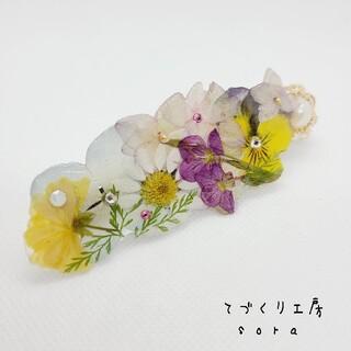 ヘアクリップ ヘアピン 紫陽花 押し花 ビオラ(ヘアアクセサリー)