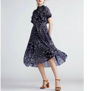 ダブルスタンダードクロージング(DOUBLE STANDARD CLOTHING)の在庫処分セール Sov. / garden original 小花柄ワンピース(ロングワンピース/マキシワンピース)