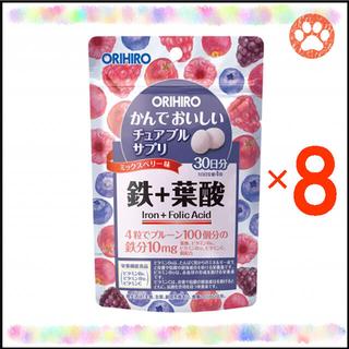 """オリヒロ(ORIHIRO)のオリヒロ かんでおいしいチュアブルサプリ """"鉄+葉酸"""" 30日分×8袋(その他)"""
