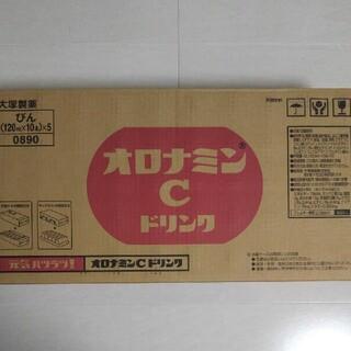 大塚製薬 - オロナミンC 120ml×50本