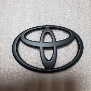 トヨタ - トヨタ エンブレム 艶消しブラック