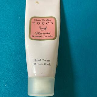 トッカ(TOCCA)のToccaハンドクリームが送料無料で底値(ハンドクリーム)