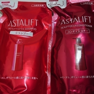 ALEXIA STAM - アスタリフト シャンプー コンディショナー つめかえセット