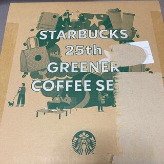 Starbucks Coffee - スターバックス 25th Greener Coffee Set