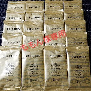 タカシマヤ(髙島屋)のFAUCHON フォション  ティーバッグ10袋(茶)