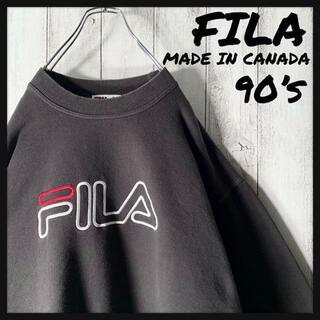 フィラ(FILA)の【カナダ製 90s】フィラ FILA 刺繍ロゴ スウェット 黒(スウェット)