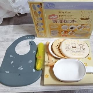 ディズニー(Disney)の離乳食調理器具セット(離乳食調理器具)