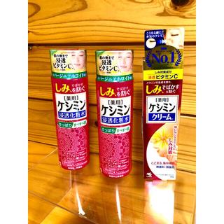小林製薬 - ケシミン 化粧水 2本 クリーム セット