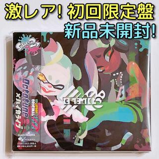 スプラトゥーン2 オリジナルサウンドトラック オクトチューン 初回限定盤 新品