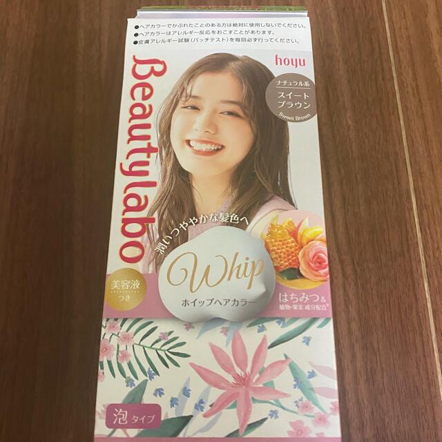 Hoyu(ホーユー)のビューティラボ ホイップヘアカラー スイートブラウン(1セット) コスメ/美容のヘアケア/スタイリング(カラーリング剤)の商品写真