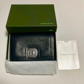 ロンシャン(LONGCHAMP)のロンシャン ギャビー二つ折り財布レザー 黒  これ以上値下げ無し(財布)