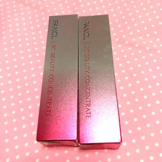 ファンケル(FANCL)の【新品ファンケル 最高峰基礎化粧品 BC ビューティコンセントレート 2点セット(美容液)