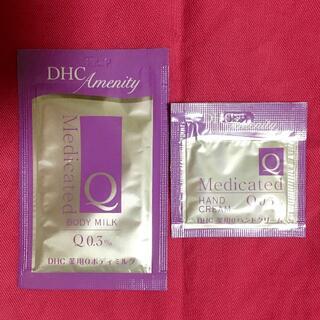 ディーエイチシー(DHC)の☆DHC 薬用Qボディミルク&ハンドクリーム(ボディローション/ミルク)