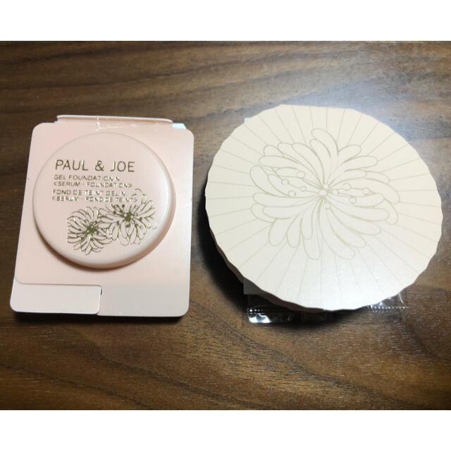PAUL & JOE(ポールアンドジョー)のPAUL&JOE/ポール&ジョー 試供品セット コスメ/美容のキット/セット(サンプル/トライアルキット)の商品写真