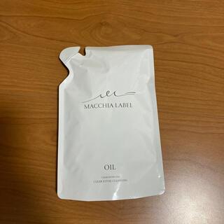 マキアレイベル(Macchia Label)のマキアレイベル オイルクレンジング(クレンジング/メイク落とし)