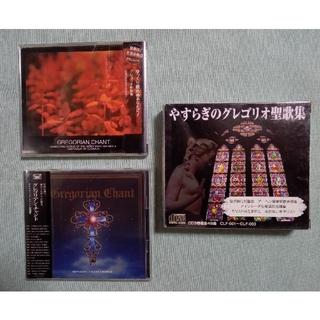 ポニー(PONY)のグレゴリアン・チャント CD 5枚組(宗教音楽)