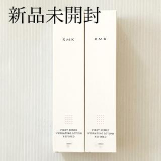 アールエムケー(RMK)のRMK ファーストセンスハイドレーティングローションリファインド 2本セット(化粧水/ローション)